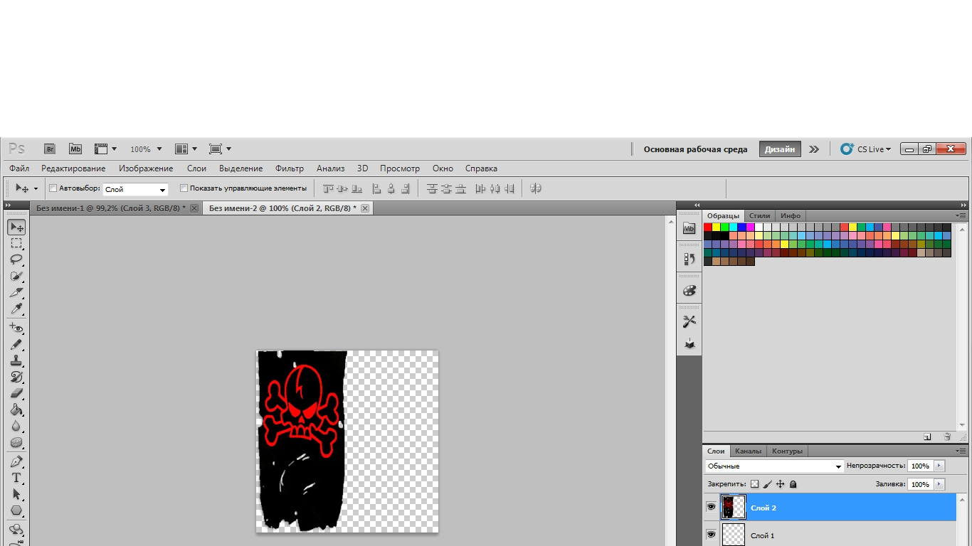 Как сделать логотип на фото 63